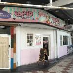 日本橋3丁目の「POPiD Cafe」は今月末で営業終了 再オープンも模索?
