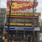 日本橋3丁目交差点角にローソンの新店舗 4/15オープン