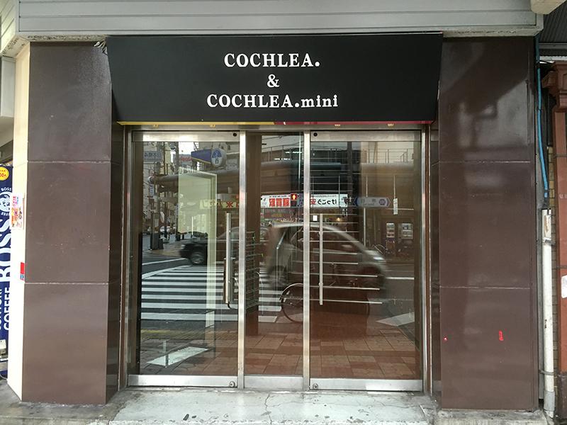 日本橋5丁目の「ワクテカシアター」が運営を一新 名称も「コクリア」に
