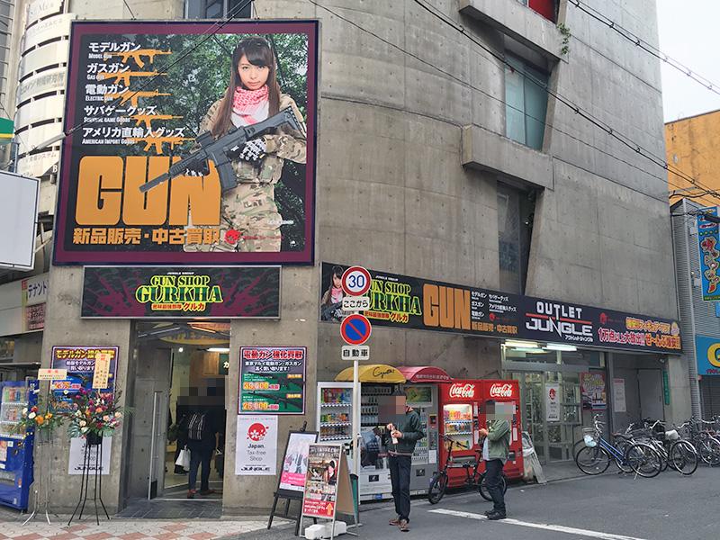日本橋4丁目にジャングルの新店舗 ガン・ミリタリーに特化