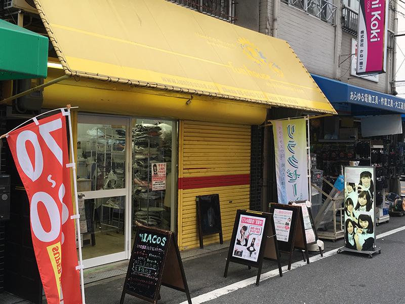 ミアリフレ&フォト、日本橋5丁目からオタロード南端に移転