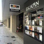 南海高架下「EKIKANプロジェクト」第3期エリアが開業