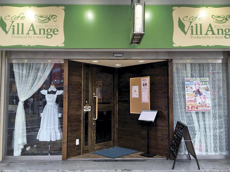 メイドカフェ「ヴィランジュ」、同業の「e-maid」を買収 日本橋2店舗体制に