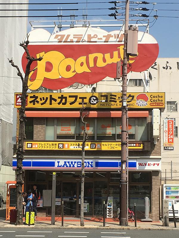 日本橋3丁目交差点角にローソンの新店舗 セブンからの転換