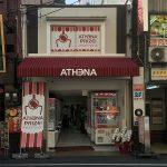 オタロードに「アテナ日本橋」のクレーンゲーム専門店がオープン