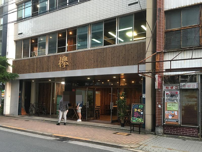 日本橋3丁目・御蔵跡通りにカフェ「欅」がオープン