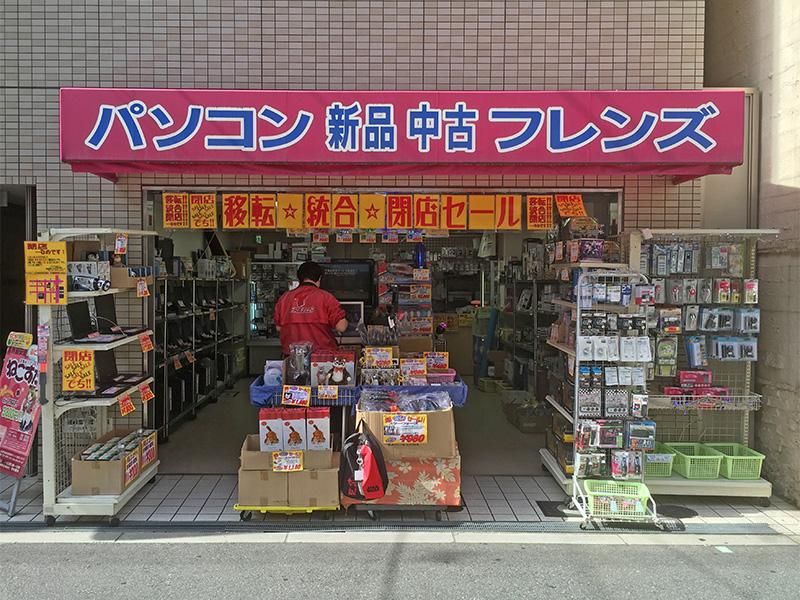 中古PCの「フレンズ」、日本橋エリアの2店舗を統合 堺筋側に集約