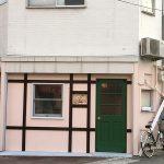 「めいどさんのいるリフレのお店」が恵美須町駅近くに移転リニューアル