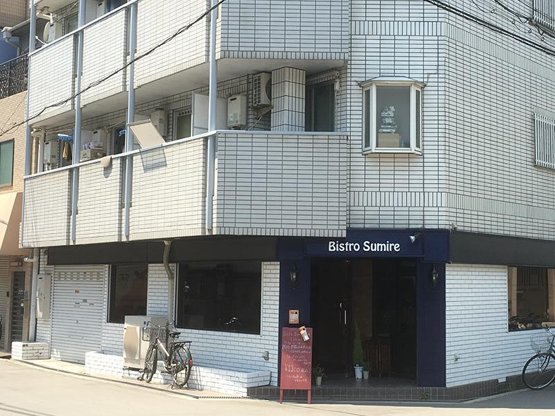 日本橋西2丁目にフランス料理「ビストロ スミレ」がオープン