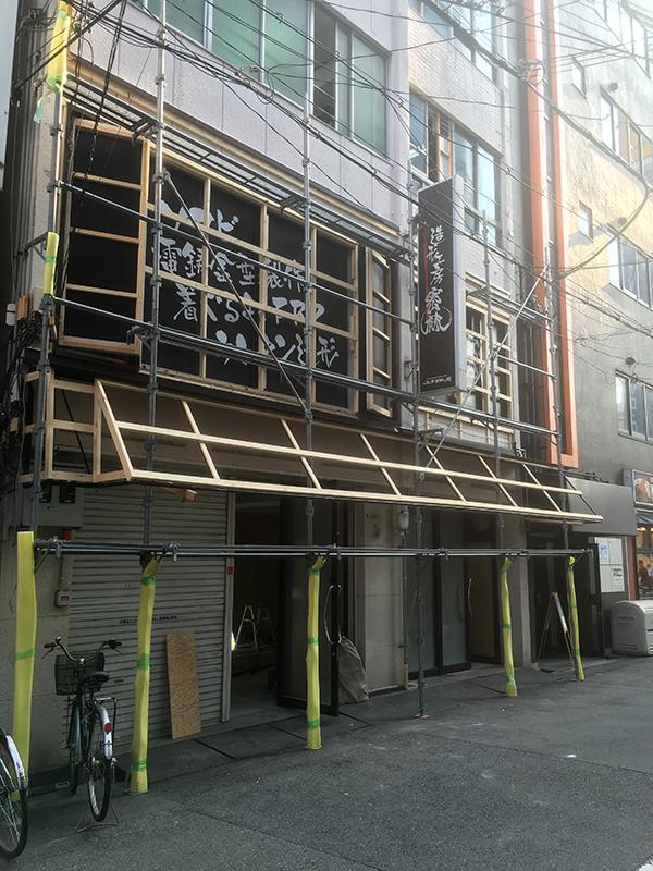日本橋4丁目にジャングルの新店舗 レトロ玩具専門店を6月オープン
