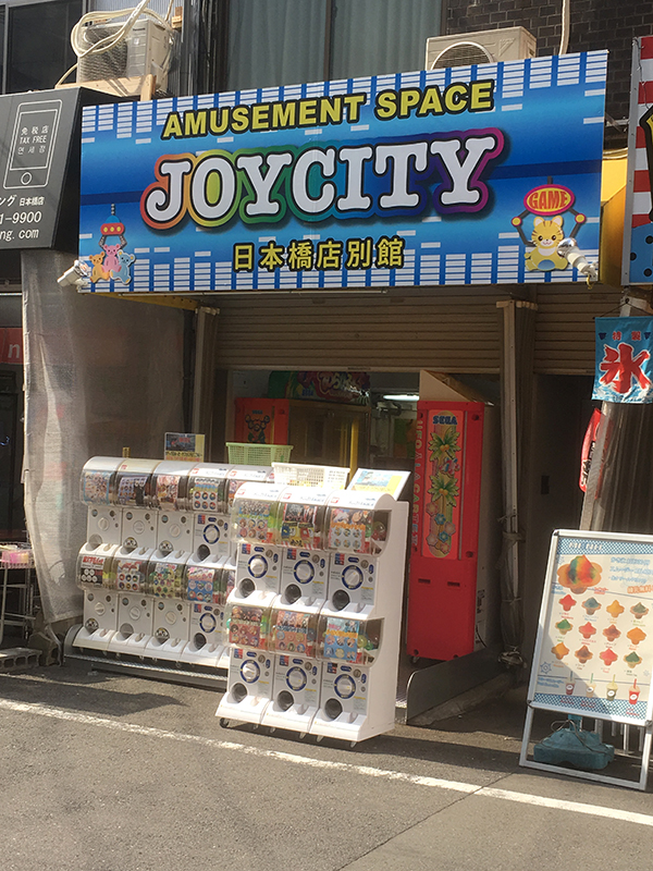 日本橋4丁目「K-NET」跡はクレーンゲーム専門店に