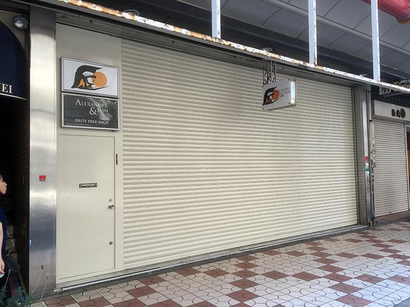 日本橋3丁目の免税店「ALEXANDER & SUN」は事実上の休業状態に?