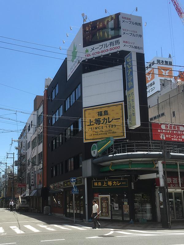東京・池袋のアニメカフェ「プリンセスカフェ」が日本橋に進出へ