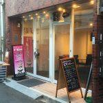 メイドカフェ&バー「アイキス」が日本橋4丁目に移転