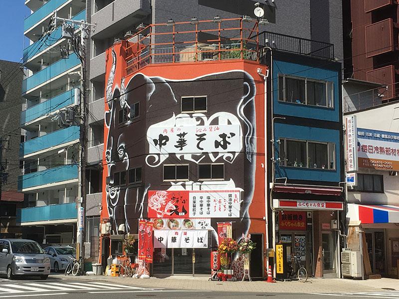 日本橋東「俺のベコ」跡にラーメン店「肉屋の中華そば 元」がオープン
