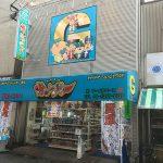 フィギュア店「ガキレンジャー」が日本橋4丁目に再オープン