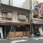 オタロード北端「長谷川梅士堂」の建物で改装の動き 新規テナント入居か?