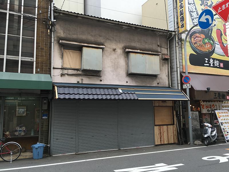 オタロードにたい焼き専門店「鳴門鯛焼本舗」が進出 今月23日オープン