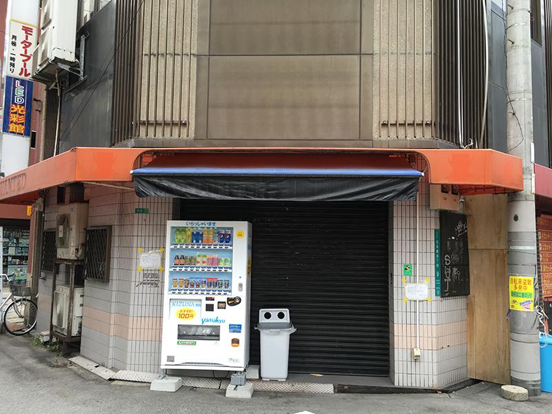 日本橋4丁目のカフェ「Keel」は閉店