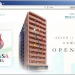 日本橋3丁目で建設中の「SARASA HOTEL」は11月にオープンへ