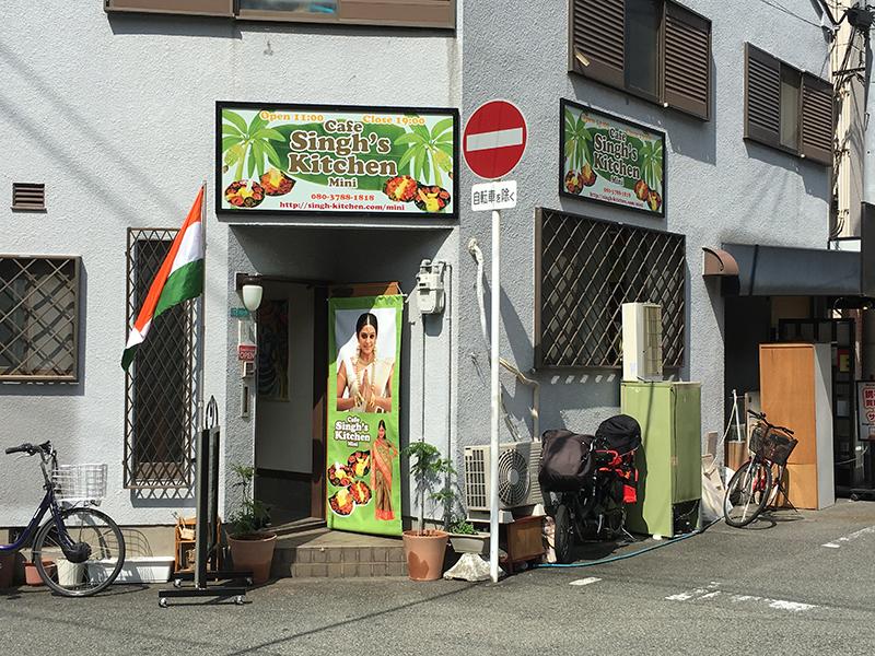 日本橋5丁目にインド料理店「シンズキッチン・ミニ」がオープン