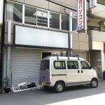 日本橋5丁目の鉄道模型居酒屋「うさっ娘交通博物館」は半年で撤退