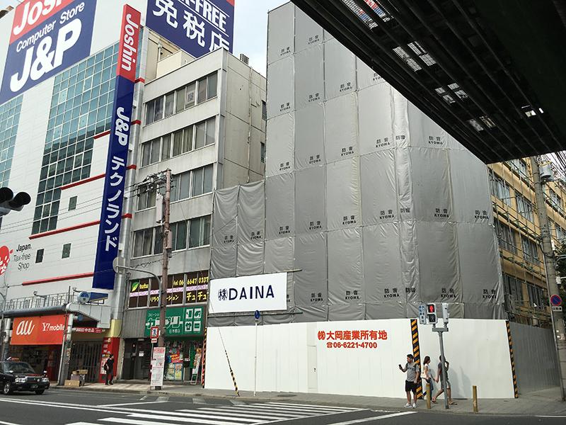 日本橋5丁目の「日本橋ビルディング」は隣接ビルと一体で解体へ