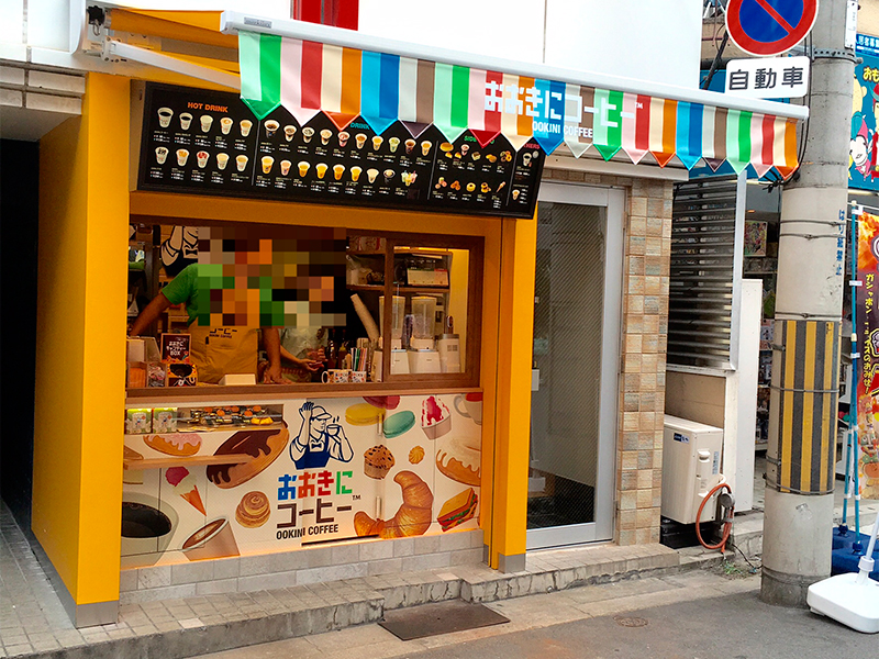 オタロードにテイクアウト専門のコーヒー店「おおきにコーヒー」がオープン