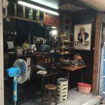 日本橋商店会内にコーヒーショップ「553」がオープン