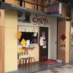 日本橋5丁目・小池電気跡にたこ焼き「尚家」がオープン