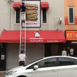 日本橋3丁目・キャンディーカフェ跡にはサンドイッチ専門店が出店へ