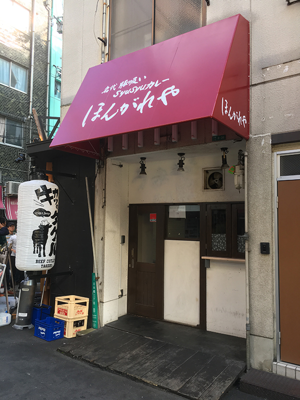 日本橋3丁目・あじみや跡にはカレー専門店が出店へ
