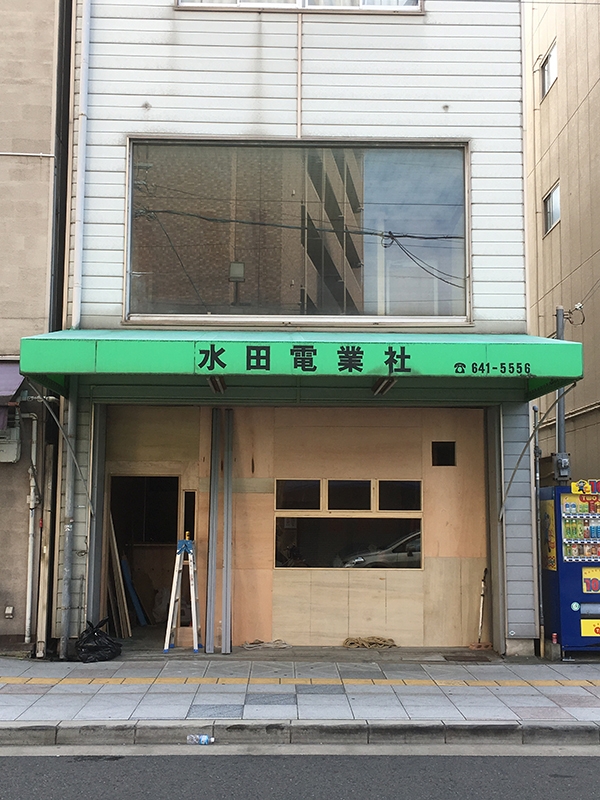 日本橋5丁目・水田電業社跡で改装工事中 新規テナント入居か?