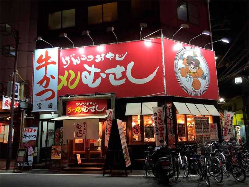 難波中2丁目に牛カツ専門店「冨田」がオープン準備中