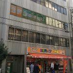 日本橋4丁目・アニマックスカフェ跡は「とれじゃらす」が増床へ