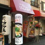 日本橋3丁目にカレー&豚吸いの「ほんがれや」がオープン