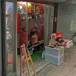 日本橋商店会内にコカコーラ雑貨の「コウガコーラ」がオープン