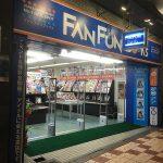 日本橋4丁目にアイドル系特化の書店「ファンファンブックス」がオープン