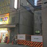 オタロードの「BARBER ヨネムラ」跡は建物解体、今後の動向は?