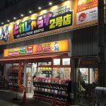 ホビーショップ「とれじゃらす」、日本橋4丁目の2号店を増床リニューアル