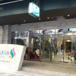 ホテル進出相次ぐ日本橋 3丁目で新たに「SARASA HOTEL」がオープン