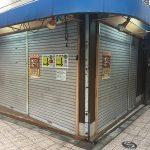 日本橋商店会内にレンタルスペースが登場 軽飲食・一日貸しにも対応