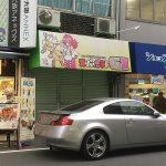 オタロードに神戸拠点のトレカ専門店「トレカマニア」がオープン