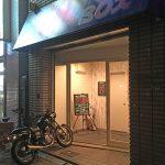 日本橋4丁目にアミューズメントバー「TOY BOX」がオープン