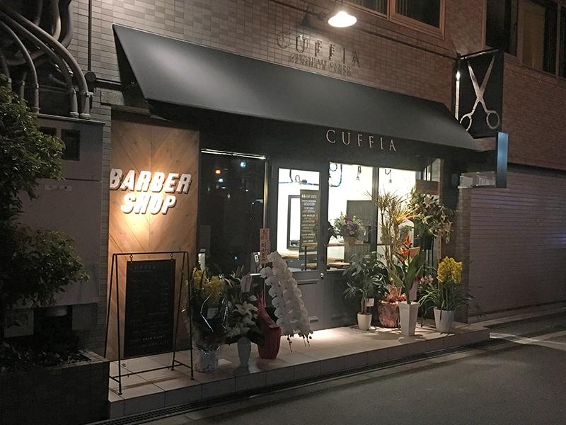 日本橋西1丁目に男性専門の美容室「クフィア」がオープン