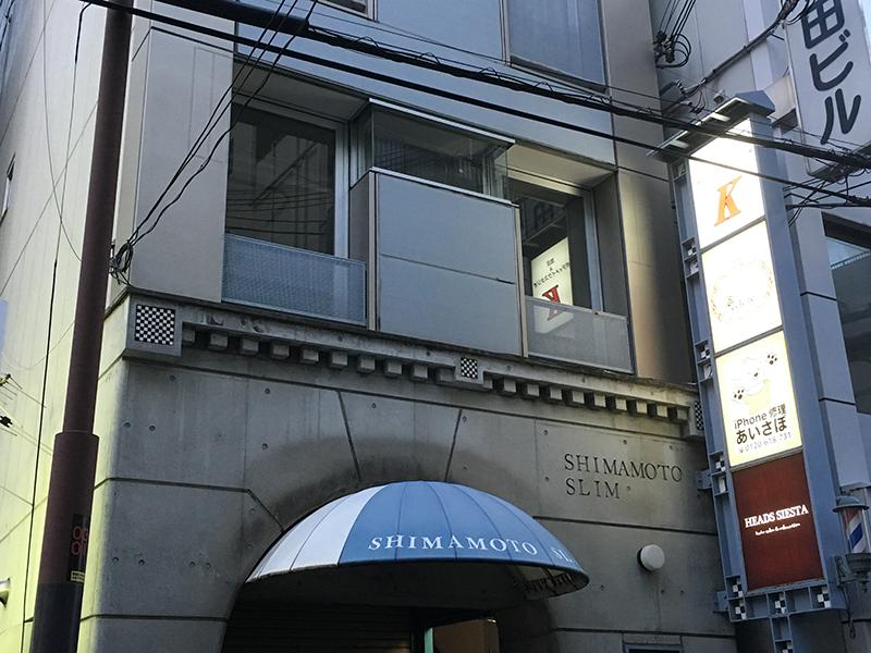 難波中2丁目のiPhone修理専門店「あいさぽ」は1年で撤退