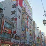トレカ専門店「ドラゴンスター」、なんさん通りに日本橋2号店をオープン