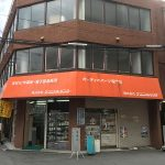 日本橋4丁目のスマホ買取専門店「スマートワース」は閉店