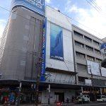 日本橋5丁目・WBF社のホテルは5月開業へ 名称は「アートステイなんば」