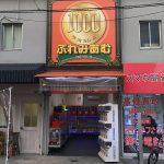 日本橋4丁目にガチャガチャ専門店「ぷれみあむ」がオープン